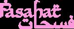Fasahat